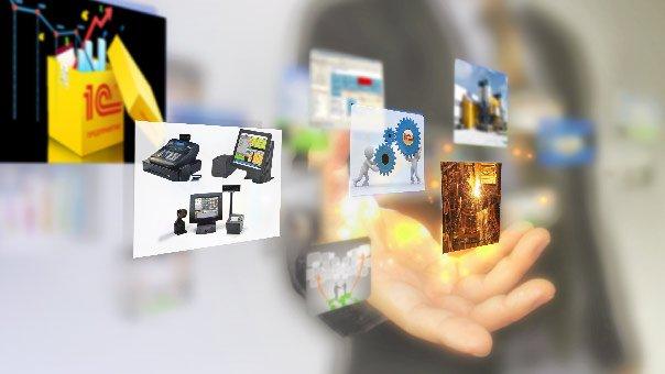 автоматизация деятельности предприятий
