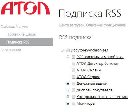 Атол Новости подписаться rss